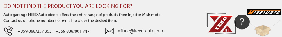 Mishimoto Automotive