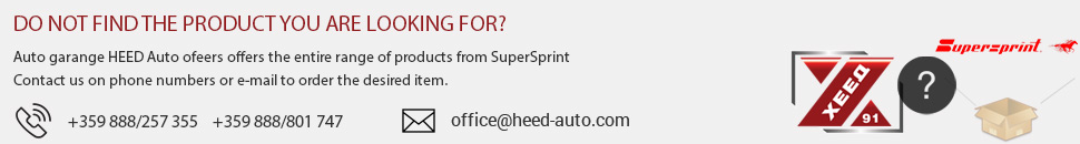 SuperSprint
